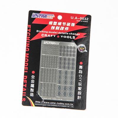 【汽車模型-免運】優速達拼裝模型高達手辦制作工具 鋼彈蝕刻片改件推進器關節80032