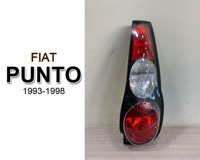 小傑車燈--全新 飛雅特 FIAT PUNTO 93 94 95 96 97 98 年 黑框 紅心圓 尾燈 後燈