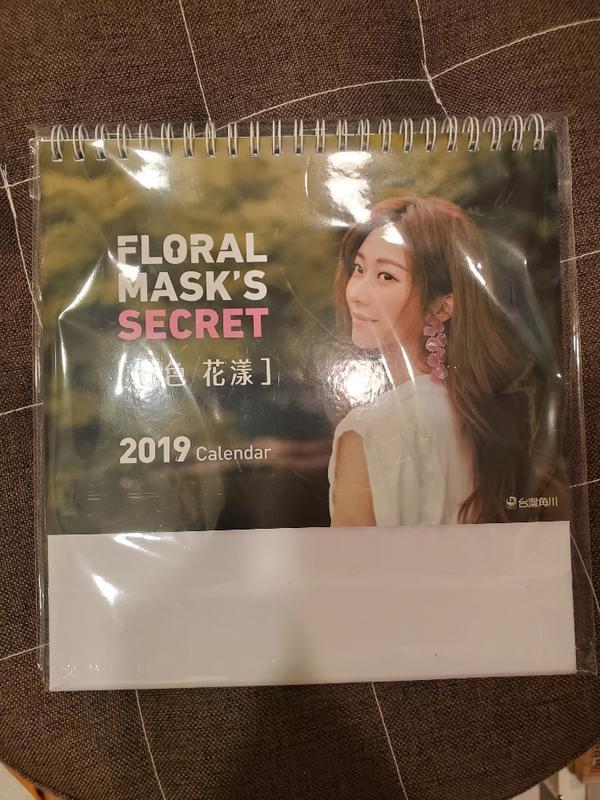 張景嵐     2019  桌曆      收藏品  親簽