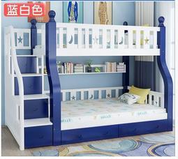 雙層床上下床成人床兒童床 梯櫃床上160*下180CM+抽屜+書架+贈送床墊  大陸代購