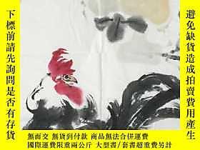 古文物 真跡  楊和平 當代知名藝術家、張大千大師再傳弟子、中國國畫家協會會員、罕見中國書法家協會山西分會會員、四尺整張