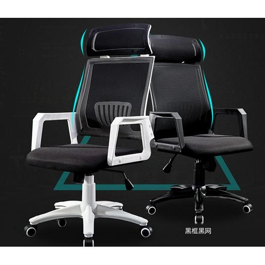 電腦椅家用辦公椅網布椅轉椅人體工學椅棋牌椅麻將椅學生宿舍椅子