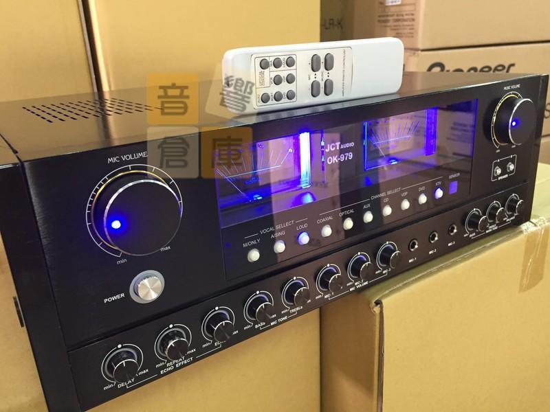 【音響倉庫】JCT台灣設計製造卡拉OK擴大機 OK-979 (光纖.同軸)180W