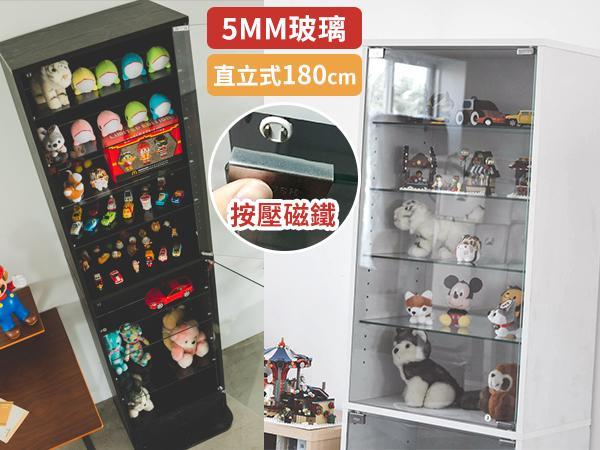 完美主義|免運【R0059】180cm玻璃櫃展示櫃 外銷日本公仔 置物櫃 收藏品 收納櫃 櫥櫃 收納架 置物架 櫥櫃
