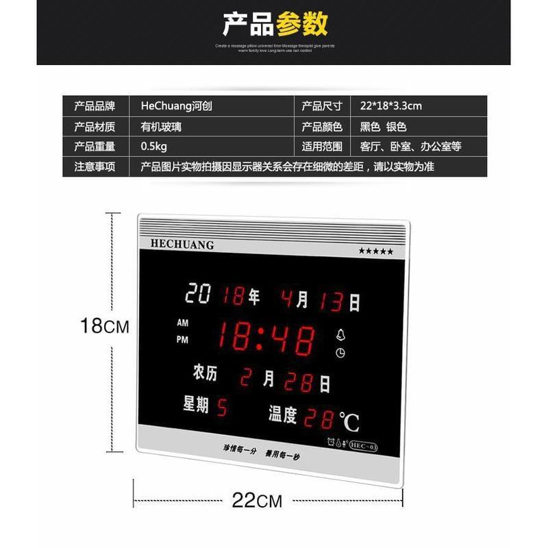 新款LED數碼信息萬年歷客廳電子鬧鐘臥室家用掛鐘HEC03/小紅家居館