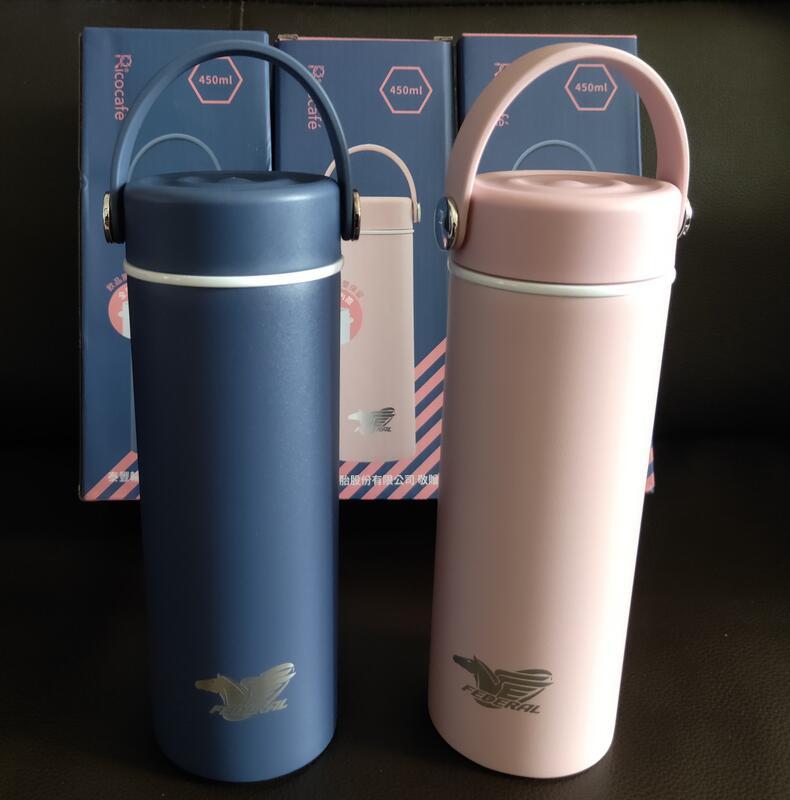 Ricocafe JPK-450  真瓷真空保溫杯 450ml 泰豐股東會紀念品 保溫瓶 附提把 全陶瓷內膽