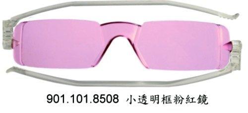 義大利名牌 摺疊型 太陽眼鏡 Nannini Solemino 1 粉紅色鏡片 (降價囉!)