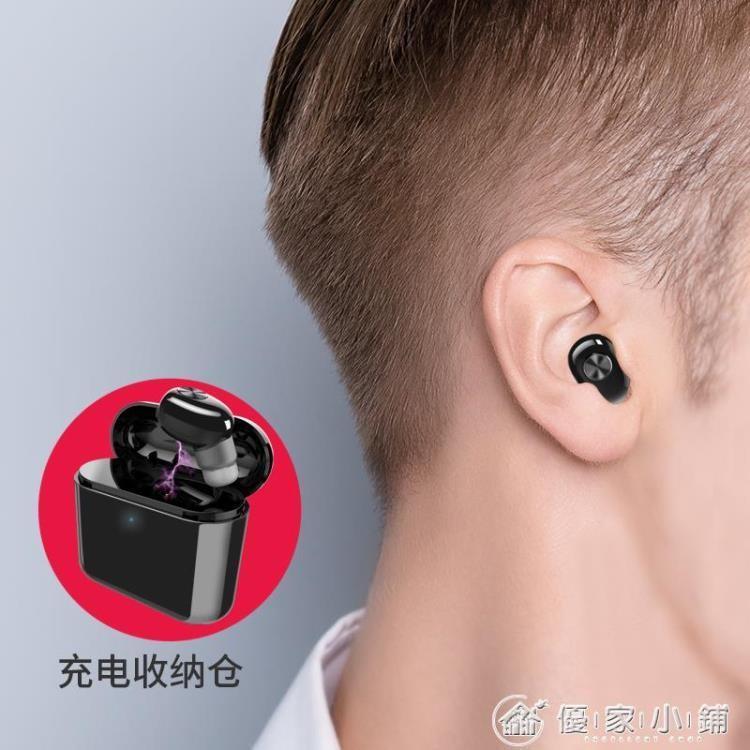 L1藍牙耳機迷你超小微型入耳耳塞式隱形運動vivo無線oppo車~小紅家居館