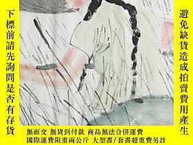 古文物罕見【 】【石魯】 中美協常務理事、陝西省美協主席、一級美術師、四尺斗方人物畫(68*68CM)1買家自鑑。露天2