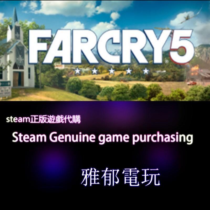 far cry 5 豪華 版