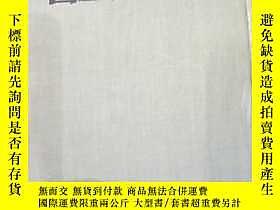 古文物罕見重編日用百科全書露天266073 罕見重編日用百科全書 著名學者 商務印書館  出版1934