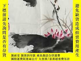 古文物罕見【 】【崔子範】中國當代著名畫家、中美協會員、北京市美協理事、斗方小品畫(34*34cm)28買家自鑑露天23