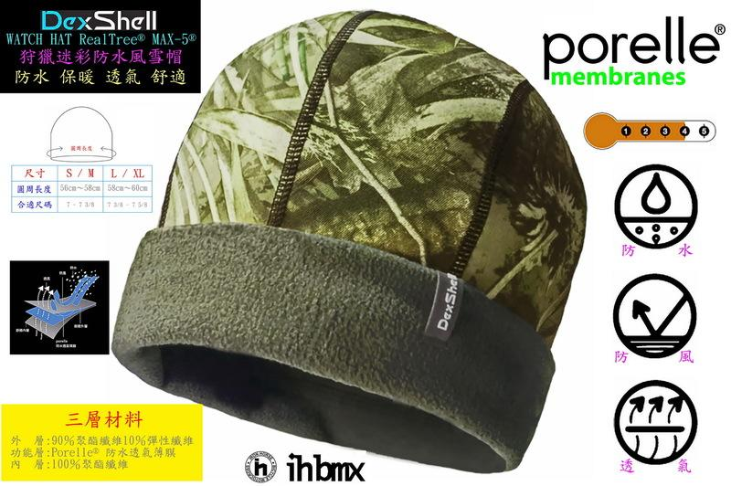 全系列買五送一DEXSHELL WATCH HAT 狩獵迷彩防水風雪帽 無縫防水 高度透氣 防臭抗菌 乾爽溫暖