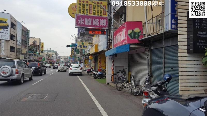 嘉義市東區吳鳳南路透天金店面 大路邊大面寬地點佳