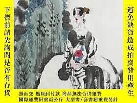 古文物罕見【 】【劉永傑】西安美術學院教授、中美協會員、手繪四尺斗方人物畫(68*68CM) 2買家自鑑。露天23749