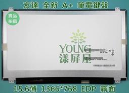 【漾屏屋】含稅 15.6吋 B156XW04 V7 ACER TMP255 TMP455 EDP 霧面 筆電 面板 螢幕