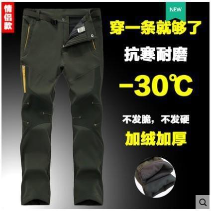 冬季戶外衝鋒褲男女抓加絨加厚保暖防風防水軟殼運動登山長褲大碼