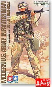 【汽車模型-免運】拼裝兵人模型擺件1/16現代美國陸軍步兵 伊拉克自由行動36308