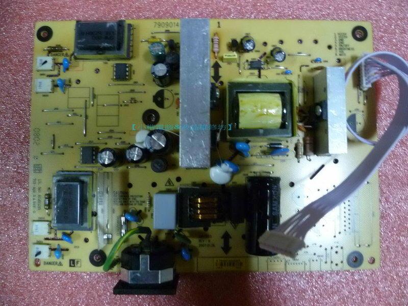 VX2240W VA2226W VA2216w宏基 al2216W 2282V ILPI-033  電源高壓板(無音效)