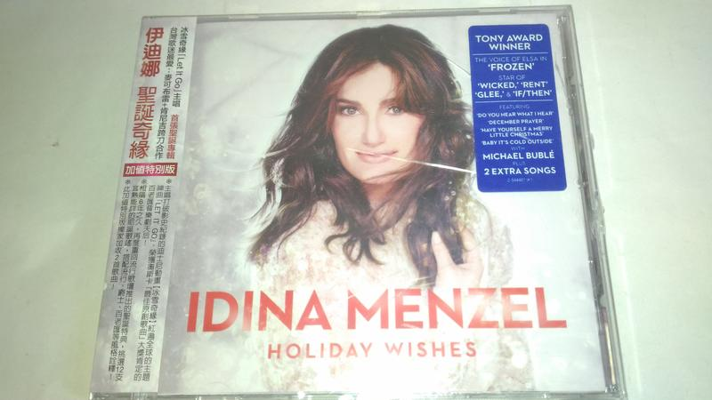Idina Menzel / Holiday Wishes