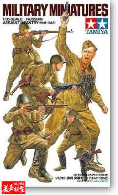 【汽車模型-免運】靜態兵人拼裝模型擺件1:35蘇聯紅軍步兵突擊組35311 美嘉模型