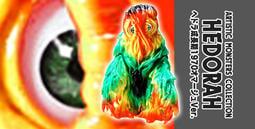 【秋葉猿】正日版1月預購 CCP AMC 黑多拉 1970 成長期 Homage 復古軟膠 約20公分
