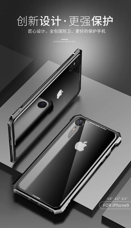 KINGCASE (現貨) iPhone XS max 6.5 金屬邊框鋼化玻璃背蓋後蓋 手機殼保護套