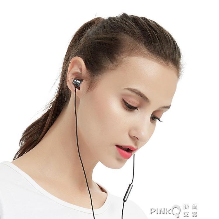 英菲克in6重低音炮有線原裝耳機電腦手機安卓蘋果vivo小米oppo通用 一級棒Al新品 全館免運