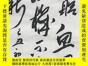 古文物罕見【 】、【宋華平】 書法、純手繪、四尺條屏(138*34)7買家自鑑。露天237495 罕見【 】、【宋華平】