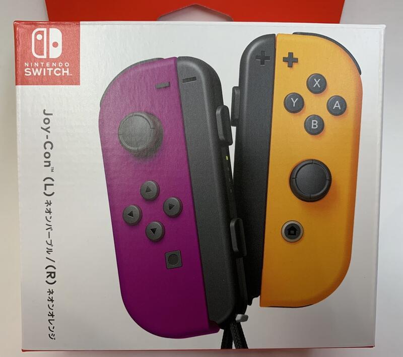 【KB GAME】 任天堂 Nintendo Switch Joy-Con 左右手控制器 紫橙色