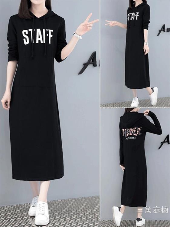 20187春季秋冬天新款韓版小香風衛衣長款寬鬆打底長袖洋裝女士