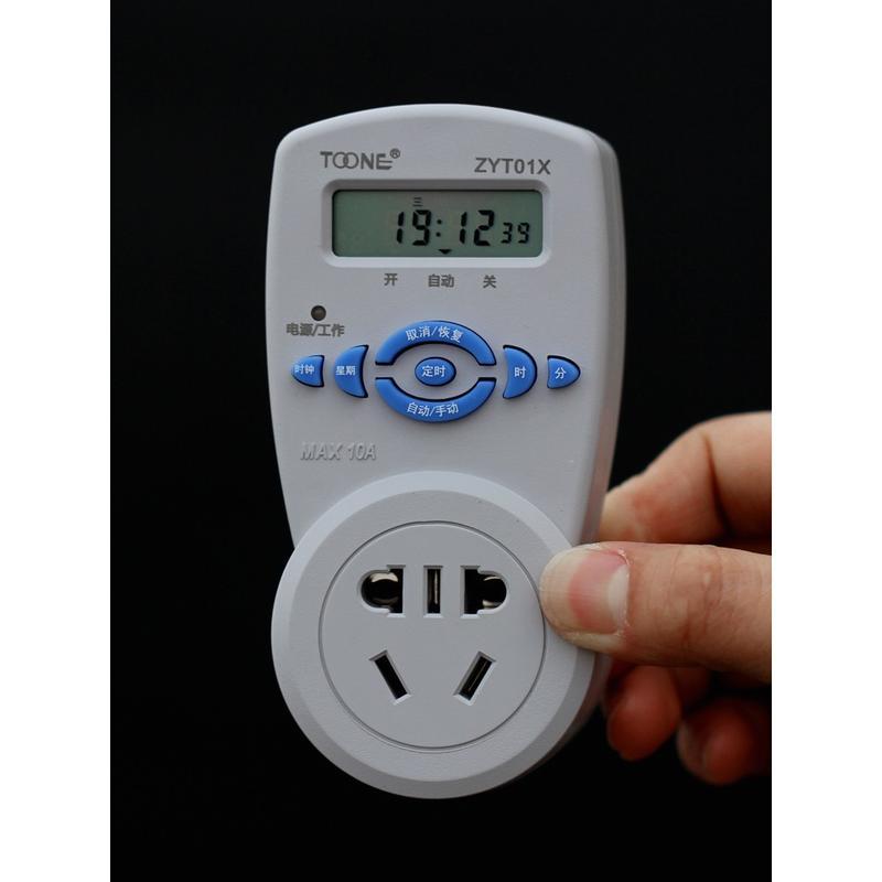 微電腦時控開關定時器插座插排16組編程定時開關控制器220V 10A