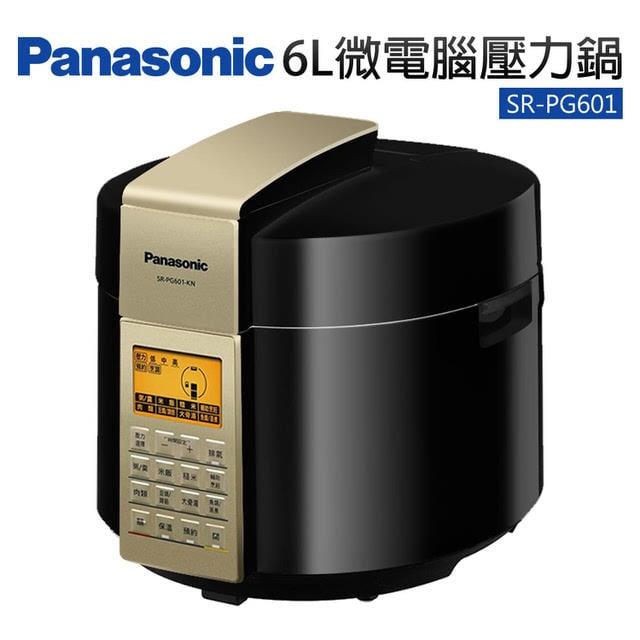 Panasonic國際牌6L(SR-PG601 )電器壓力鍋