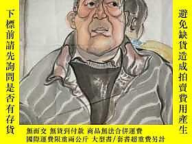 古文物罕見西安王大磊早年畫作1露天170886 罕見西安王大磊早年畫作1