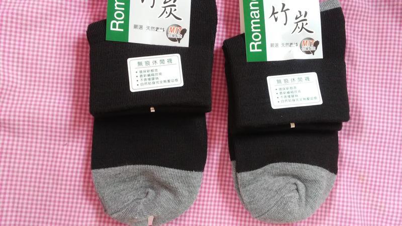 MIT彰化社頭製無痕寬口襪四雙促銷價99元*柔軟編織、觸感舒適、柔軟、透氣、吸汗、抗菌、防臭★不鬆脫,不滑落*