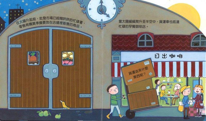 全新|《偷偷看一下 - 夜晚》|台灣麥克|英國Usborne|原價320|愛子森林
