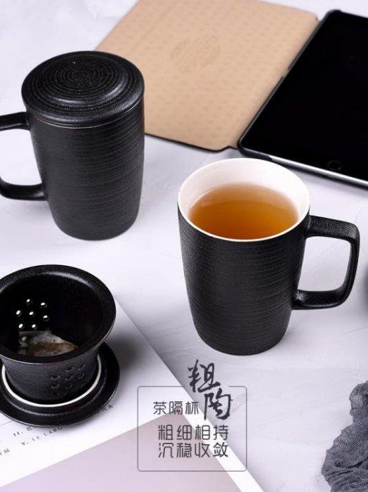 泡茶杯 茶杯茶水杯馬克杯陶瓷帶蓋勺過濾泡茶杯粗陶杯子辦公室水杯大容量咖啡杯創意 99免運
