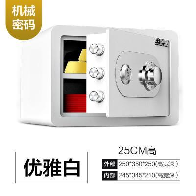保險櫃家用小型機械鎖密碼保險箱入衣櫃入牆床頭防盜鑰匙固定老式RM