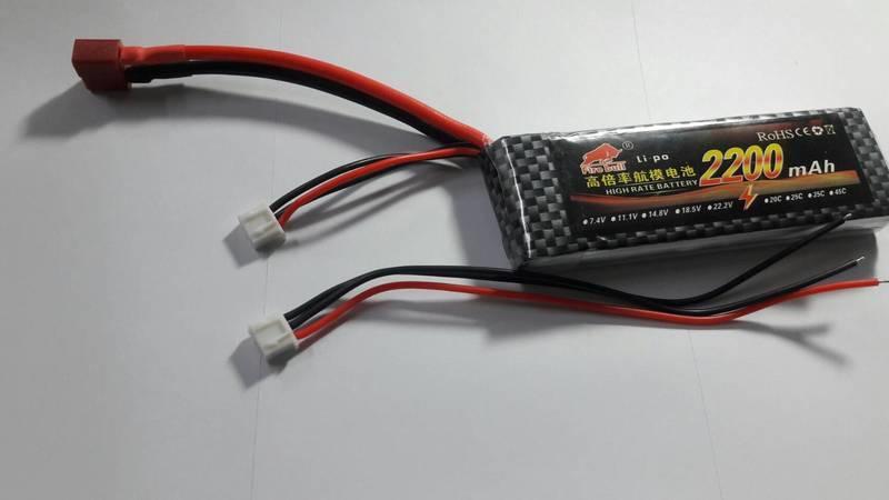 2S 1P 電池維修分壓線 ( 7.4V 2200mAh  25C 鋰電池 ) 適用