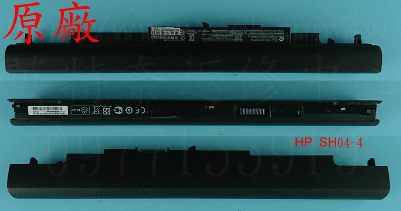 ☆REOK☆ 惠普 HP 15-AC608TX 15-AC642TX 15-AC643TX 筆電原廠電池