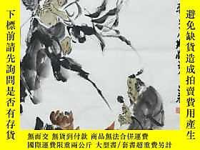 古文物罕見【 】、【樑佔巖】中國美術家協會會員,河北美協副主席,國家一級美術師,河北省青年美術家協會主席、手繪四尺整張人