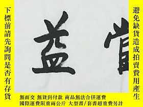 古文物罕見【 】、【 功】純手繪、四尺對開(138*35cm)46、 ,數量不多, ,手慢無露天237495 罕見【 】
