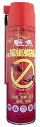 ⭐鱷魚跳蚤蟑螂螞蟻藥600ml