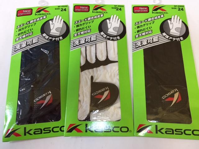 【青松高爾夫】KASCO SF-0500手套 防滑 透氣