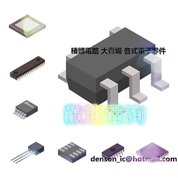 L4949 100%進口正品93CW40EFG-6D65(Z) 查詢更多產品