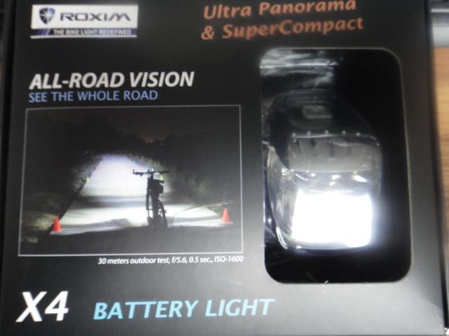 **Tony San Bike** ROXIM X4A自動感應前燈/400lm / 50LUX(USB充電式版) 雙塔