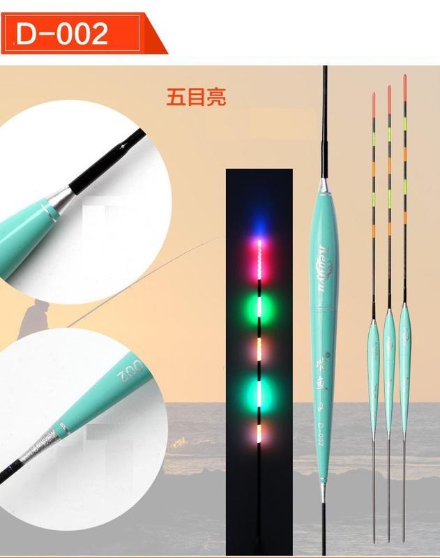 LED電子浮標 D-02 (送電池) .夜光. 池釣.水庫.湖泊.適用~