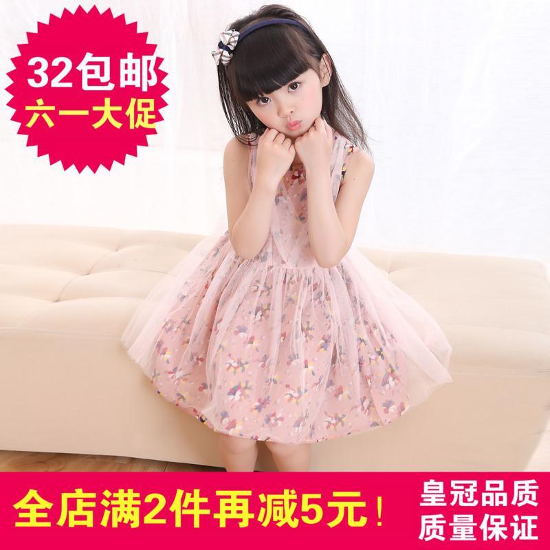 【特價】品質童裝夏季新款純棉女童連衣裙寶寶碎花兒童公主裙