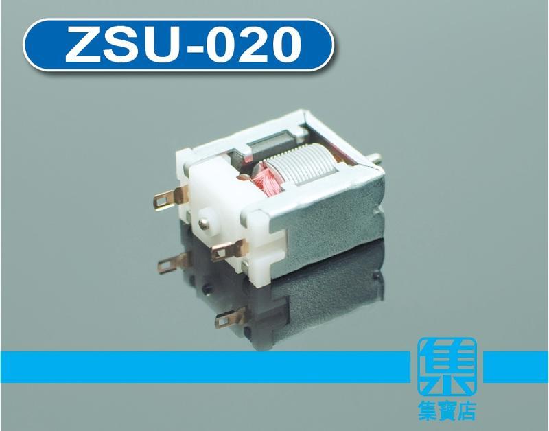 ZSU-020 裸磁電機 DC3v-5v碳刷微型直流電機 電機馬達 無人機馬達 電機原理科硏教學馬達