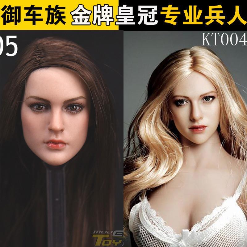 KIMI TOYS 1/6 歐美女頭雕 KT004